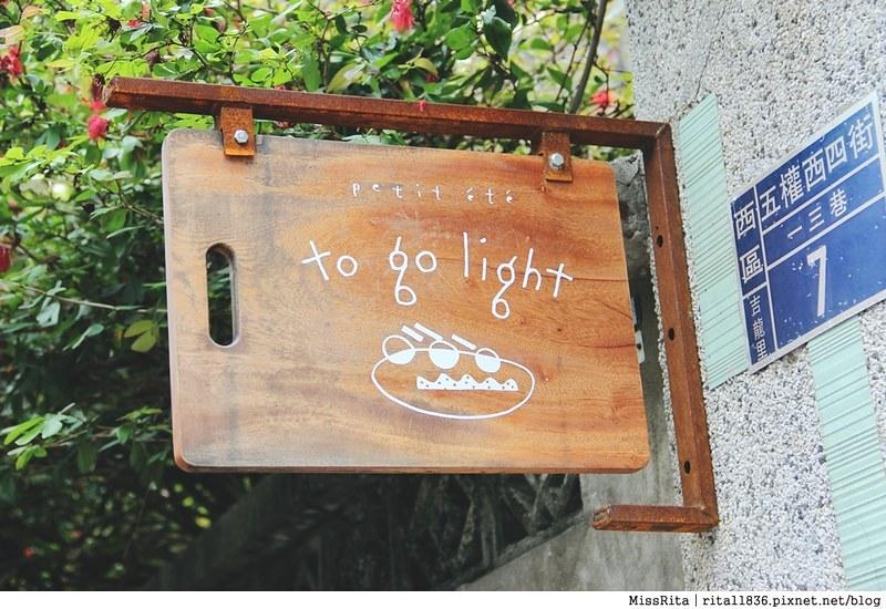 《食記》台中西區‧巷弄裡的異國風味「小夏天to go light」,越式法國麵包輕食帶著走,特別的香料搭配焦糖蔥豬片好吃!