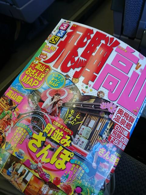 travel to Hida-Takayama 11