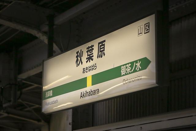 Tokyo_151226_1375