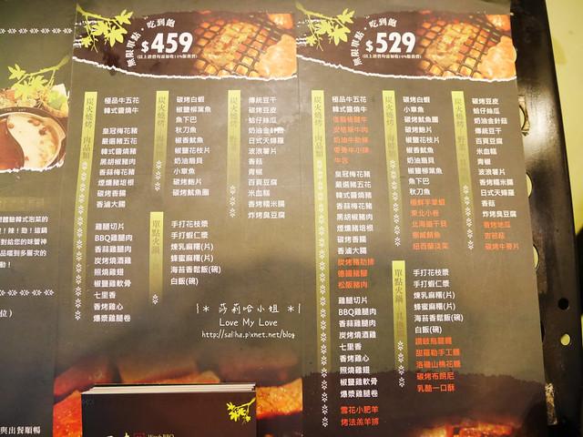 公館瓦崎燒烤吃到飽海鮮燒肉烤肉 (3)