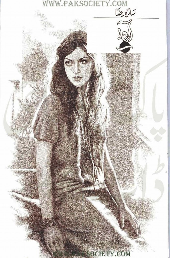 Aah is a very well written complex script novel by Saira Raza which depicts normal emotions and behaviour of human like love hate greed power and fear , Saira Raza is a very famous and popular specialy among female readers
