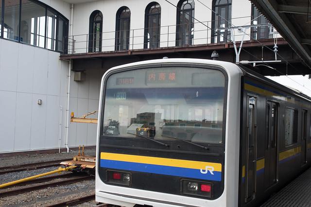 Uchibo Line
