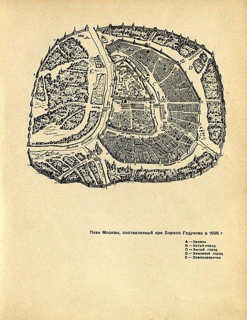 Генеральный план реконструкции города Москвы. Постановления и материалы. 1936_064