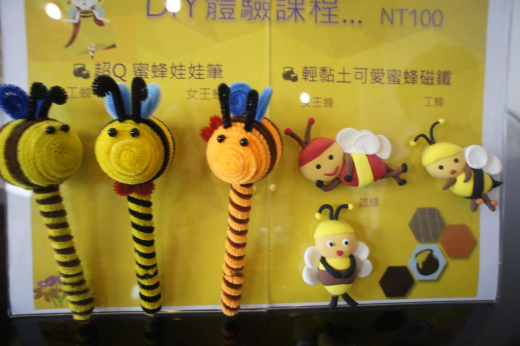 台南東山鄉東和蜂文化觀光工廠 (51)