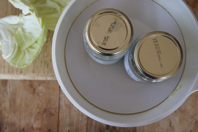 how to make kimchi DSC05540