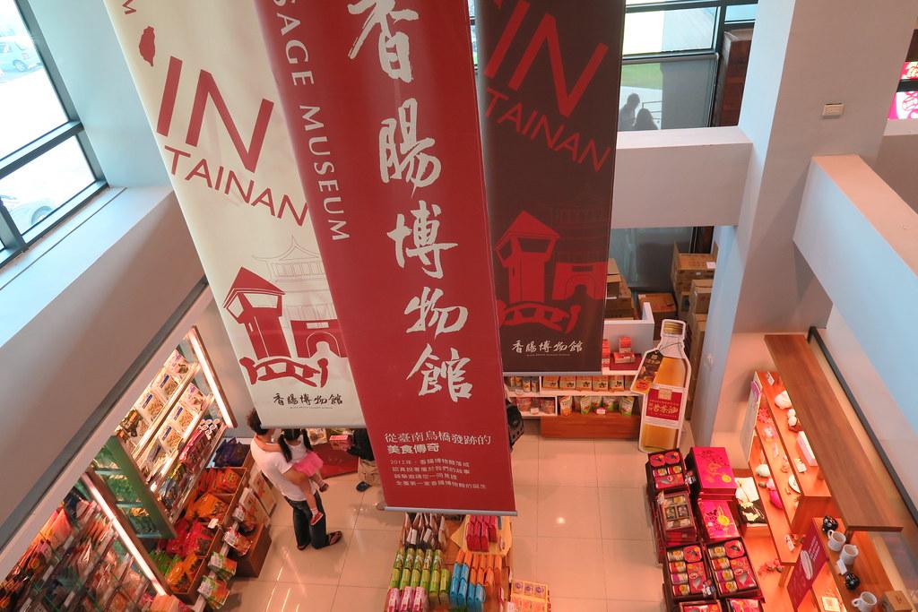 台南黑橋牌香腸博物館 (78)
