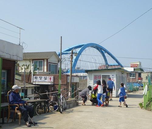 Co-Sokcho-Abai-Village  (5)