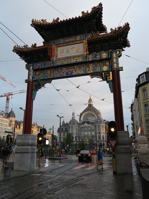 Antwerp Chinatown gate