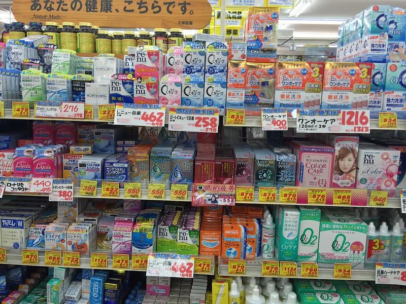 沖繩藥妝-2