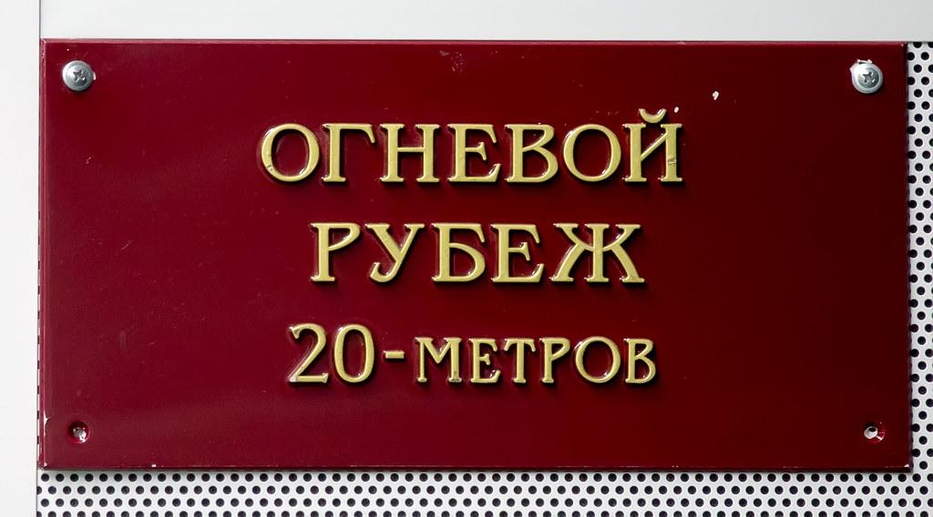 VAD_8739