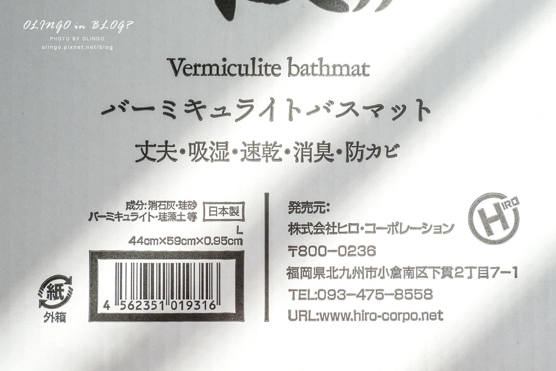 P1100474 copy