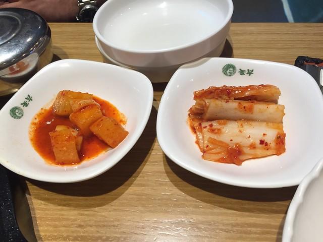 Banchan - Nolboo Kitchen
