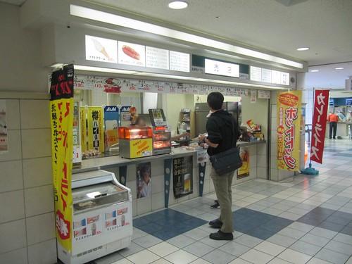 京都競馬場の平田