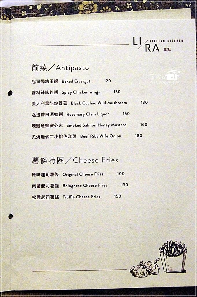 LIRA里拉義大利廚房 菜單
