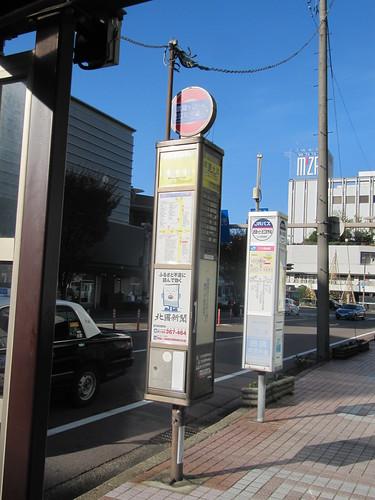 金沢競馬場へ向かうバスが出る武蔵ヶ辻バス停