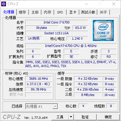 2016-11-07 12_48_12-CPU-Z