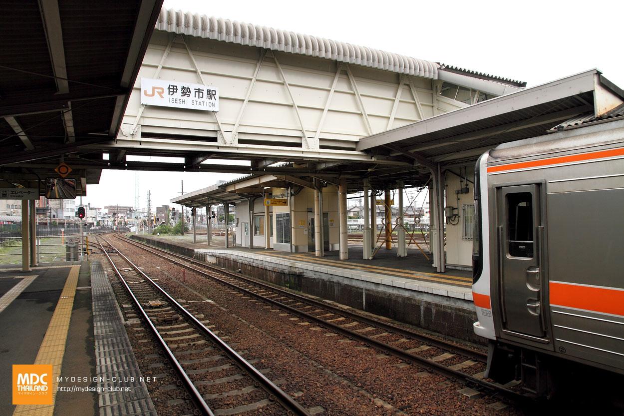 MDC-Japan2015-919
