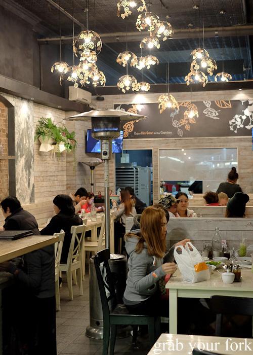 Dining room at Kin Senn Thai street food restaurant, Sydney