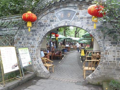 CH-Chengdu-Parc du Peuple (13)