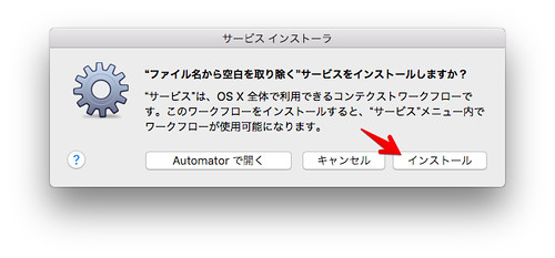 mac-photo-export015
