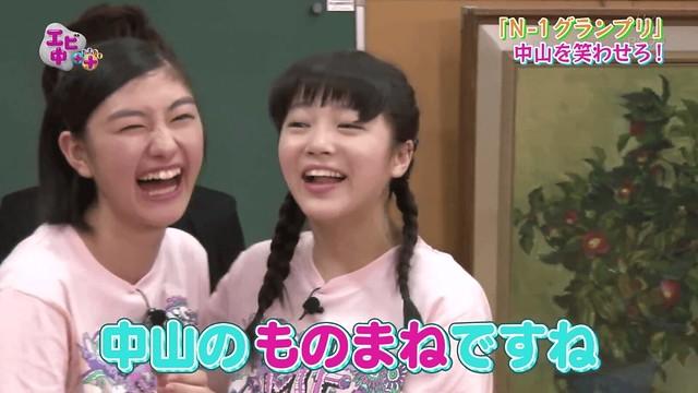 riko_nakayama09