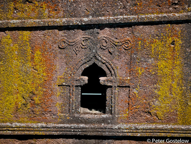 Church window. Lalibela