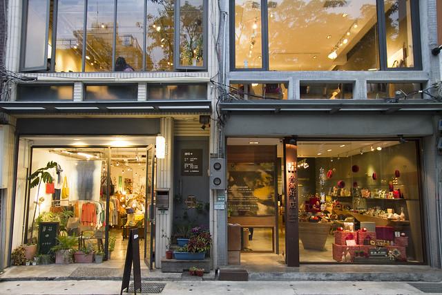台灣好店 Lovely Taiwan Shop