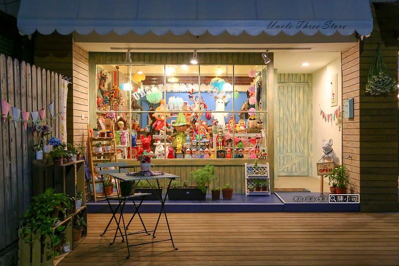 Uncle Three Store 三叔公雜貨店