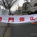 路跑記錄2015-02-15 12.49.15.JPG