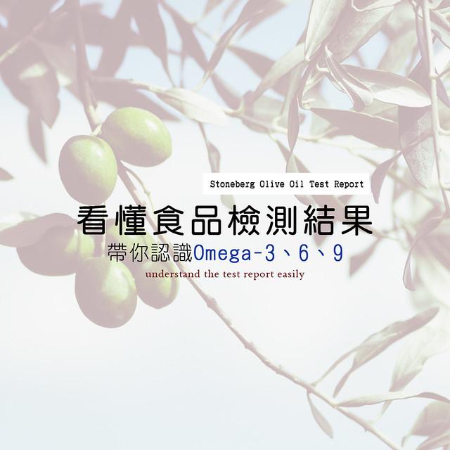 olives-945749_1920
