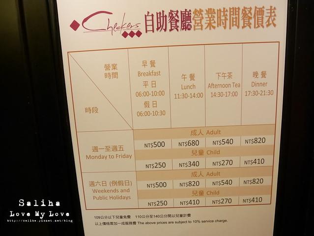 台北車站飯店午餐晚餐下午茶吃到飽凱薩飯店 (1)