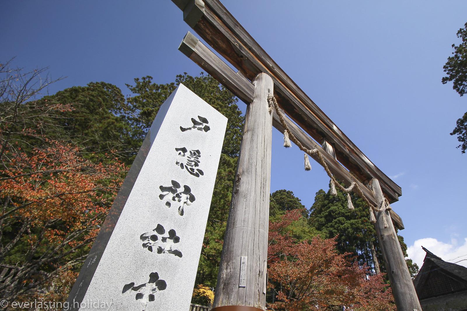 戸隠神社 Togakushi-jinja Shrine-0006