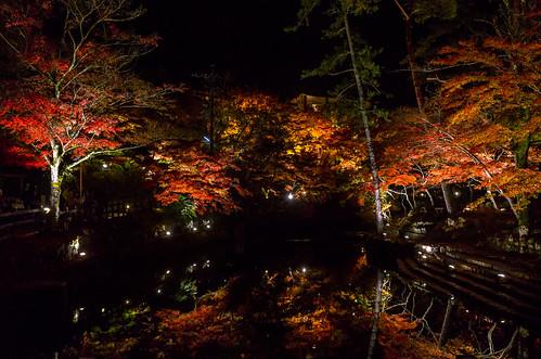 Iwaya-do Park, Seto, Aichi-pref. (Explored)
