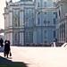 Small photo of Leningrad, early 1980s