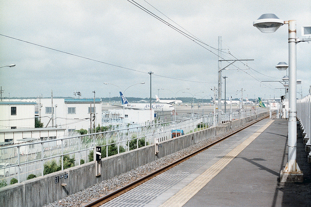 "芝山千代田 Shibayama-Chiyoda 2015/08/11 芝山千代田  Nikon FM2 / 50mm FUJI X-TRA ISO400  <a href=""http://blog.toomore.net/2015/08/blog-post.html"" rel=""noreferrer nofollow"">blog.toomore.net/2015/08/blog-post.html</a> Photo by Toomore"