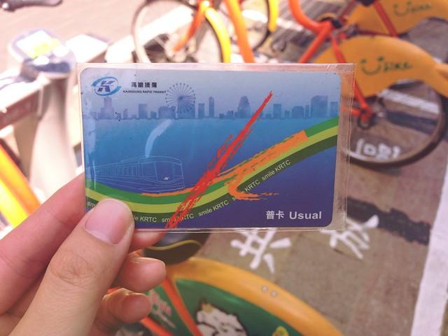 一卡通借U-Bike!@ 一卡通通行台北!捷運/公車/YouBike單車租借