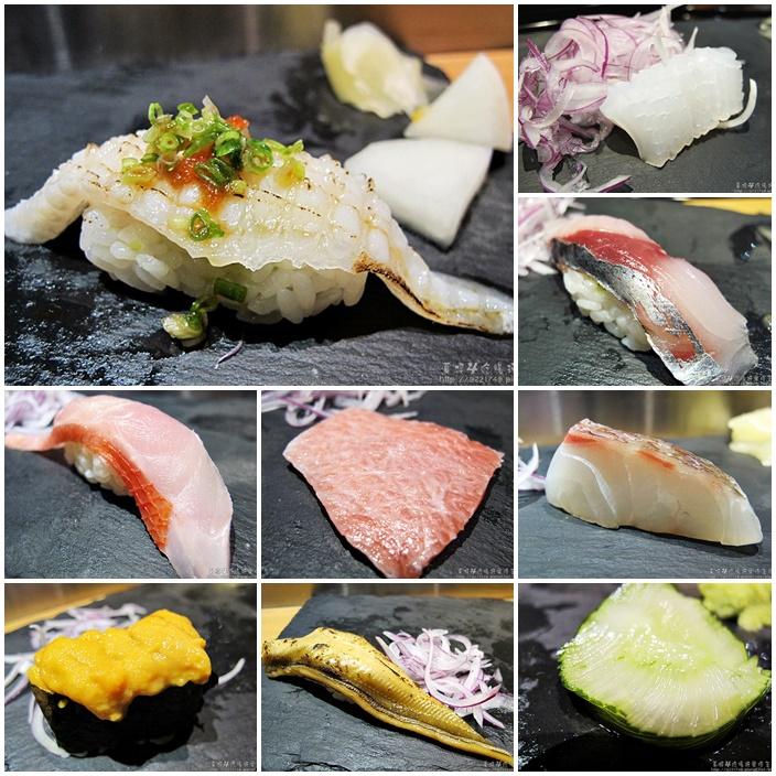 09生魚片