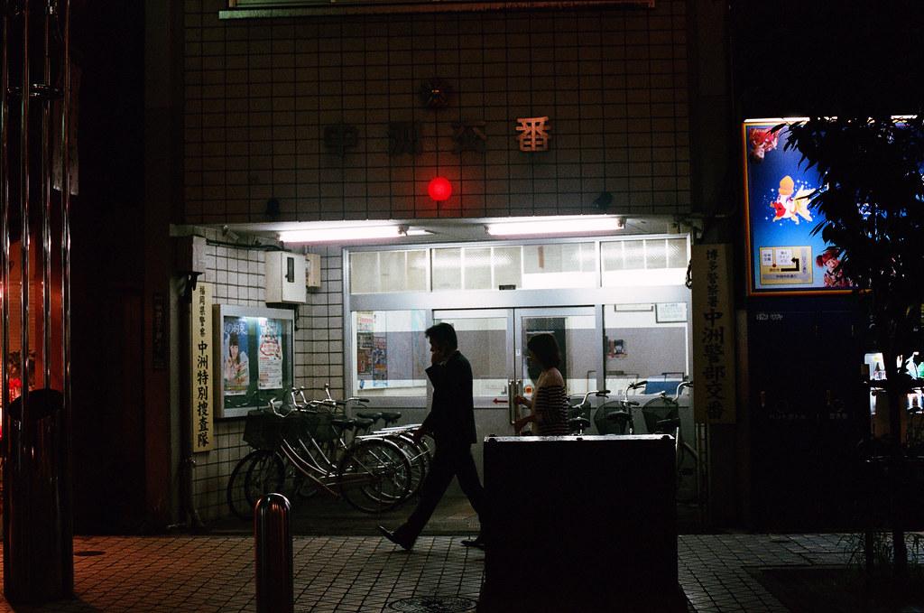交番 福岡 Fukuoka 2015/09/02 中洲交番。  Nikon FM2 / 50mm AGFA VISTAPlus ISO400 Photo by Toomore