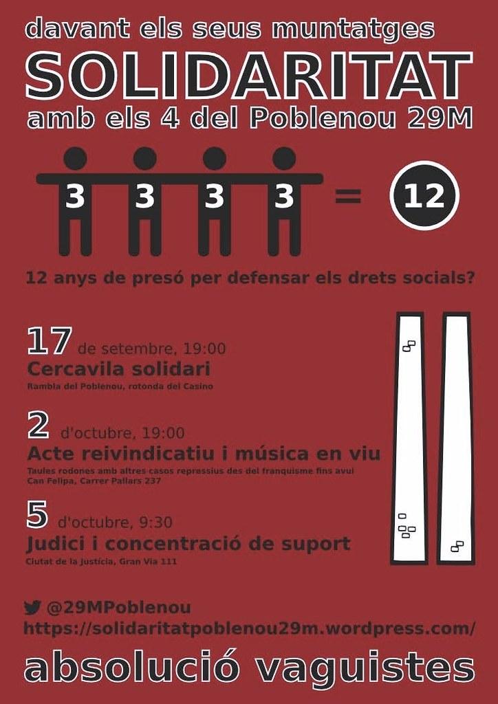 Solidaritat amb els 4 del Poblenou  Judici i concentració de suport 5 d'octubre