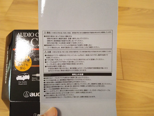 IMG_20151008_084153