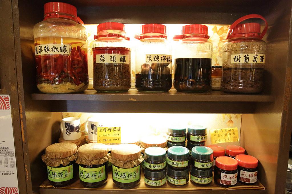 20151018-2台南-延齡堂酸菜老爺的店 (5)