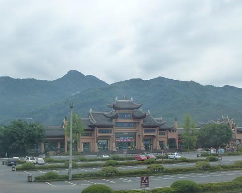 CH-Emeishan-jr2-Sommet d'or-Montée (1)