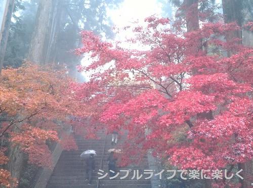 延暦寺・文殊楼階段