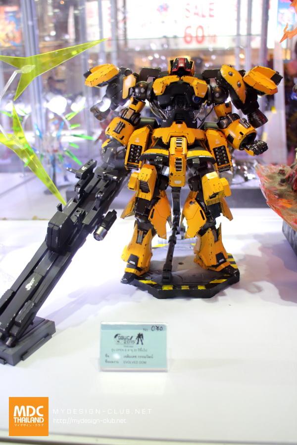 GBWC-THAI2015-307