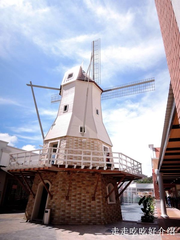 melaka freeport windmill