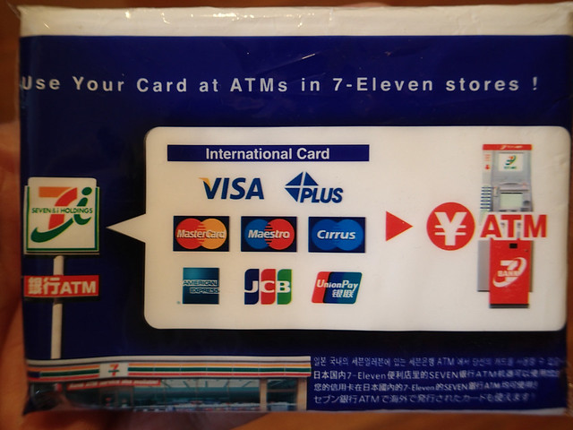 7 Bank ATM at 7 Eleven Japan stores accepts foreign visa and mastercards