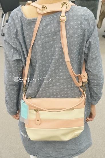 bag5way8