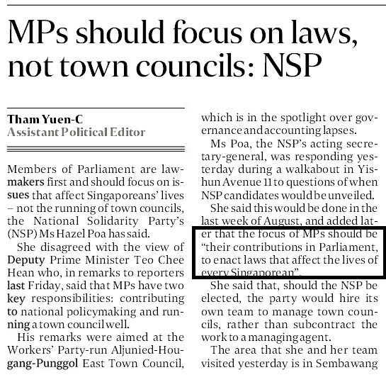 straits times 17 Aug 2015 MP should focus on law