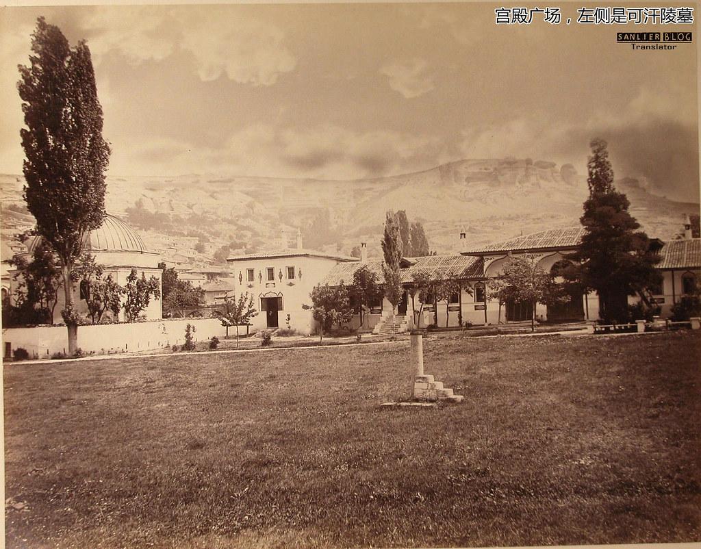 十九世纪巴赫奇萨赖06