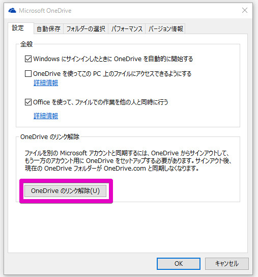 Microsoft OneDrive 2015-09-04 14.27.04